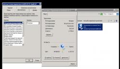 vmware-net